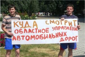 Автомобилисты Воронежа добились народного контроля за ремонтом дорог