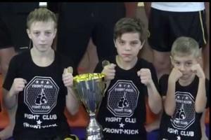 Кубок Черного моря по ушу-саньда завоевали спортсмены клуба «Фронт-кик»