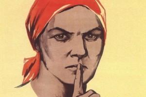 За распространение в Сети лжи планируют уголовное наказание