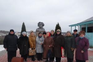 В день рождения Василия Ерошенко