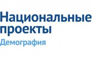 Информация ОКУ «Старооскольский городской центр занятости населения»