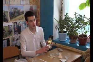 Десятиклассник из Ивановки победил на всероссийском конкурсе научно-исследовательских работ