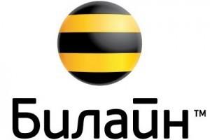 «Билайн» и международная компания SUP Media объявляют о запуске совместного проекта