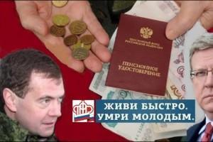 Из Пенсионного фонда украли 11 млрд рублей. Но это не так просто доказать