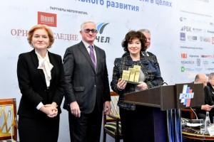 Металлоинвест - победитель конкурса «Лидеры российского бизнеса: динамика и ответственность - 2017»