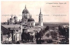 Летописное доказательство существования Старого Оскола задолго до 1593 года