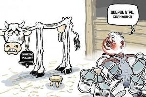 Экономный законопроект
