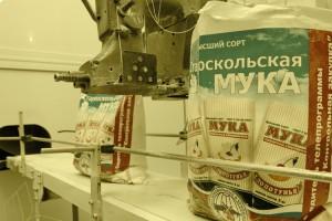 Старооскольская мука - обладатель золотых медалей на выставке «World Food 2012»