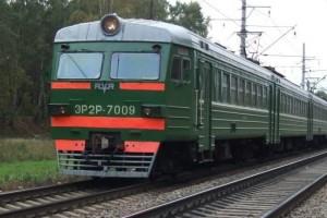 Петиция за возобновление пригородных рейсов между Старым Осколом и Ельцом