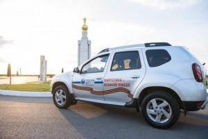 Белгородские энергетики приняли участие в автопробеге «Энергетики – Великой Победе»