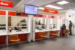 Многофункциональный центр расширяет спектр услуг