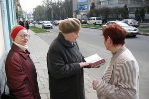 """В Белгороде идет """"серьезная борьба"""" со """"Свидетелями Иеговы""""?!"""