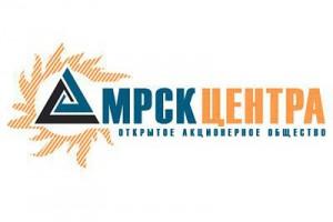 Белгородэнерго -  победитель творческого конкурса видеороликов и презентаций