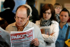 Реальная безработица в РФ: показываю цифры