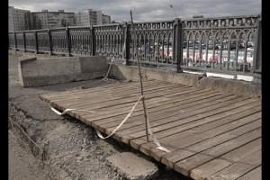 Путепровод в районе рынка «Юбилейный» признан аварийным