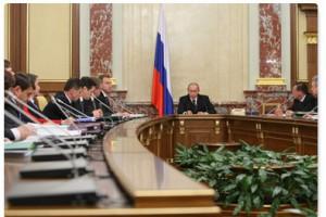 Россияне не выражают доверия нынешнему составу правительства