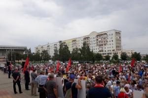 Старооскольцы поддержали всероссийскую акцию протеста против пенсионной реформы