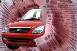 В Белгородской области каждый пятый автовладелец освобожден от уплаты транспортного налога