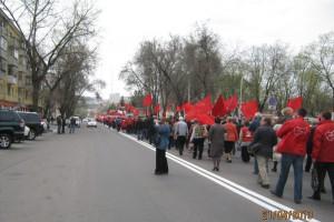 В Белгороде коммунисты провели акцию в защиту исторической памяти
