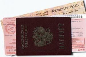 Жители Белгородской области могут приобретать ж/д и авиабилеты на почте