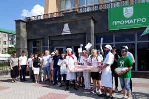 Команда СОФ МГРИ приняла участие в первом городском молодежном кулинарном фестивале «Оскольский БЕКО