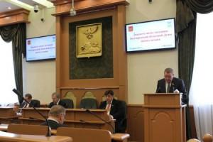 За два года количество Интернет-обращений к депутатам областной Думы  увеличилось в 4 раза