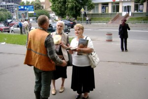 Свидетели Иеговы похитили девушку. Ужастики Старого Оскол
