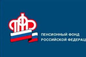 Правовой марафон для пенсионеров стартовал в Белгородской области