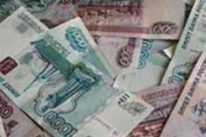 РСА обнародовал цены на ТО