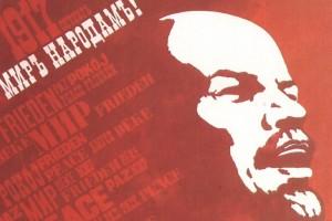 Октябрьская революция: факты, о которых не пишут в учебниках истории