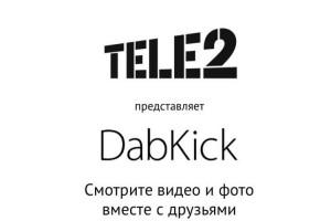 Tele2 запускает услугу одновременного просмотра контента