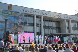 В Старом Осколе вручили премии талантливой молодёжи