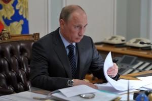 """В России создано """"министерство правды"""""""