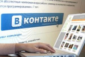 """Белгородские борцы с порнографией написали гневное письмо основателю """"В Контакте""""."""