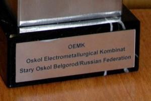 ОЭМК получил награду «Поставщик 2012 года» от Группы Schaeffler