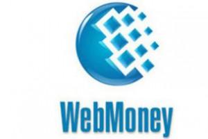 WebMoney не деньги, или как потерять 1,5 тысячи реальных долларов