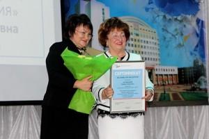 Сертификат от металлургов