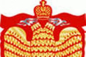 День российского нотариата
