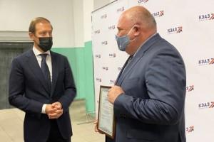 ОЭМК им. А.А. Угарова получил лицензию на производство медицинского кислорода