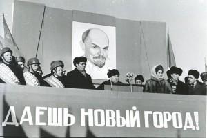 Почему нельзя переименовывать улицу в честь XXV партсъезда ЦК КПСС