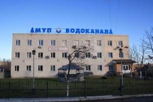 В администрации Старого Оскола опровергли информацию о продаже «Водоканала» компании «Славянка»