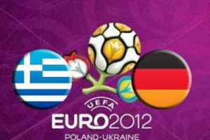 Германия - Греция. Немецкий мастер-класс.