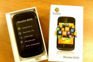 «Билайн» представляет Е600 – современный смартфон по выгодной цене