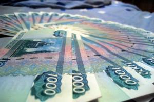 Белгородец забыл в кафе полмиллиона рублей