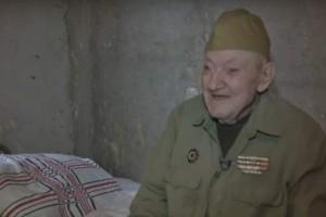 Свой 92-ой день рождения отметил ветеран ВОВ Алексей Тихонович Гончаров