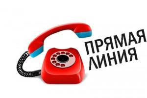 Прямая линия с начальником УМВД по Старому Осколу Алексеем Анатольевичем Нестеровым