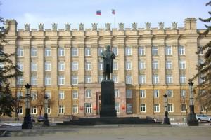 На повестке дня областного правительства ипотека для учителей, электрификация ИЖС и футбол