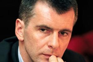 В ТЦ «Оскол» идёт сбор подписей в поддержку кандидата Прохорова!
