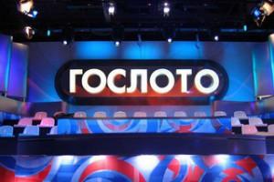 Белгородец выиграл в лотерею более 10 миллионов рублей