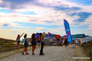Молодёжь Старого Оскола приглашают бесплатно поехать на фестиваль «Таврида. Арт»